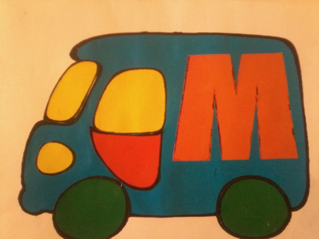 Поделка буква М