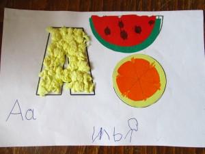 учим буквы и слоги