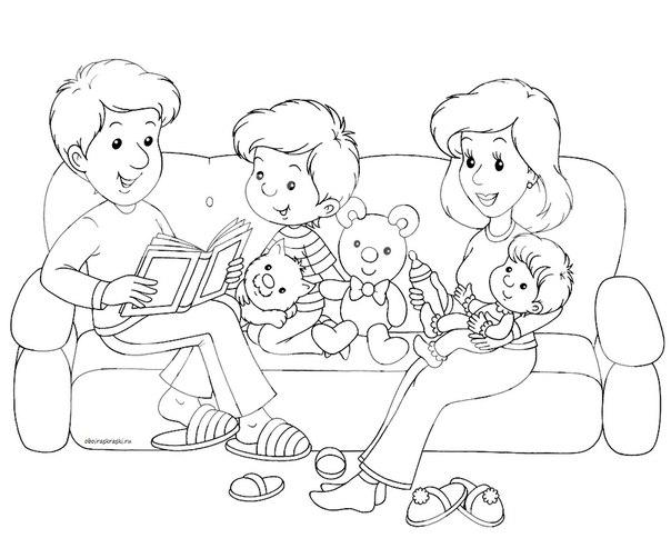 Картинки семьи раскраска